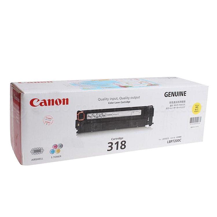佳能 打印机硒鼓 (品红)  CRG 318M