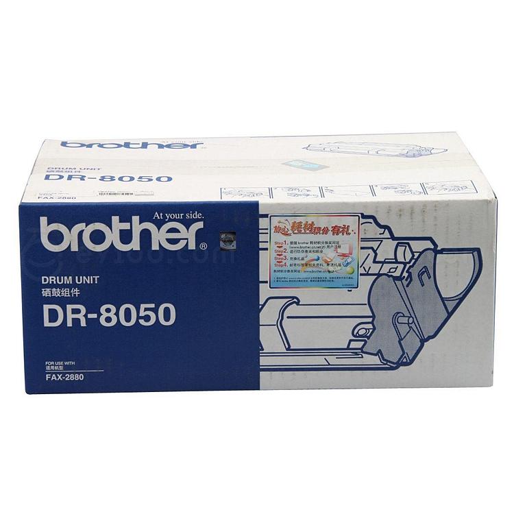 兄弟 打印硒鼓组件  DR8050
