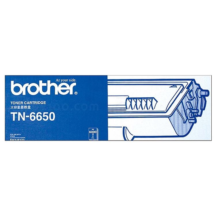 兄弟 打印机墨粉 (黑) (大容量)  TN6650