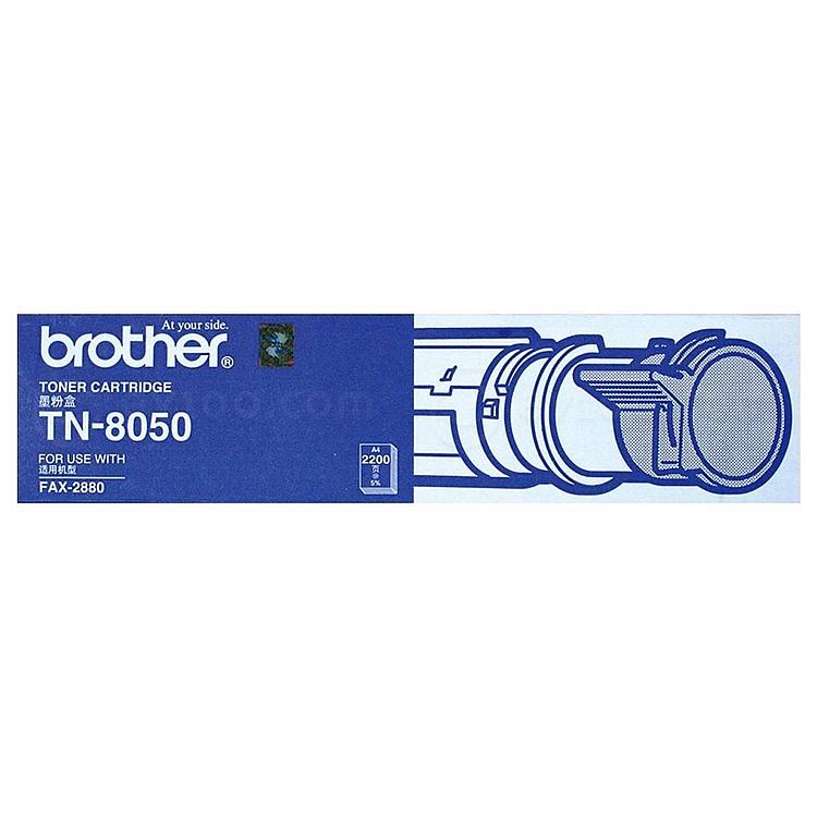 兄弟 打印机墨粉 (黑色)  TN-8050