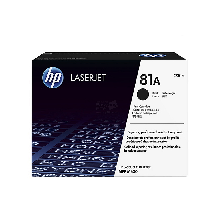 惠普 打印机硒鼓 (黑)  CF281A
