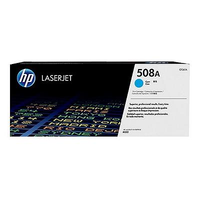 惠普 打印机硒鼓 (青) 508A  CF361A