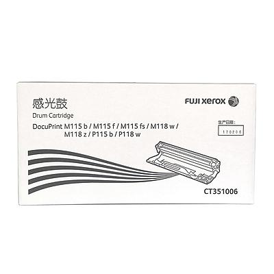 富士施乐 打印机硒鼓 (黑)  CT351006