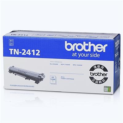 兄弟 打印机墨粉 标准容量  TN-2412