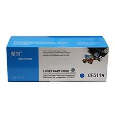 原加 打印机硒鼓 (青) 204A  CF511A