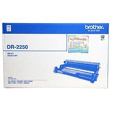 兄弟 打印机硒鼓  DR-2250