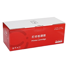 易优百 打印机硒鼓 (品红)  EB-CF403A