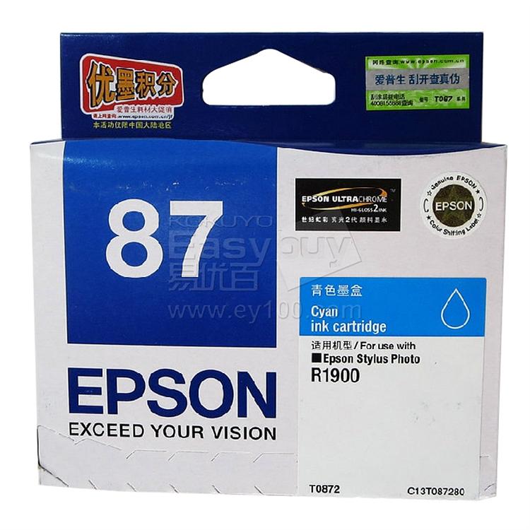 爱普生 打印机墨盒 (青)  T0872