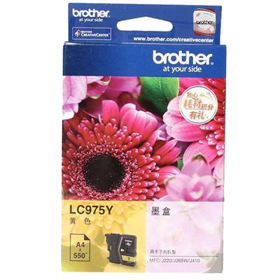 兄弟 打印墨盒 (黄)  LC975Y