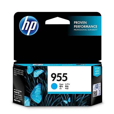 惠普 打印机墨盒 (青) 955号  L0S51AA