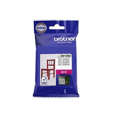 兄弟 打印机墨盒 (品红)  LC3919M
