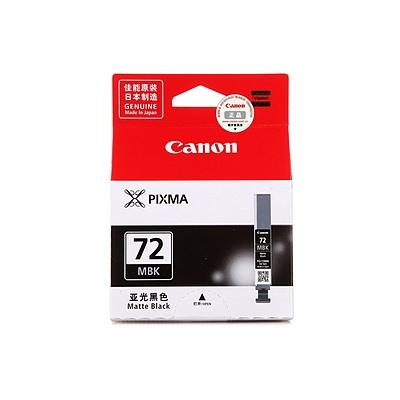 佳能 打印机墨盒 (亚光黑)  PGI-72 MBK