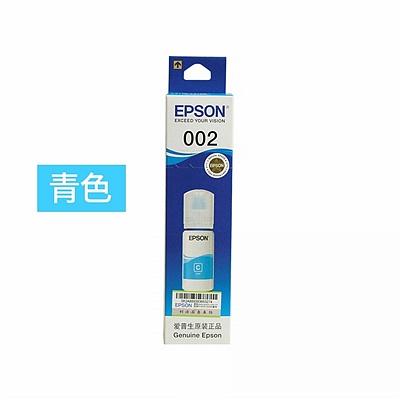 爱普生 打印机墨水瓶 (青) 002号  T03X2