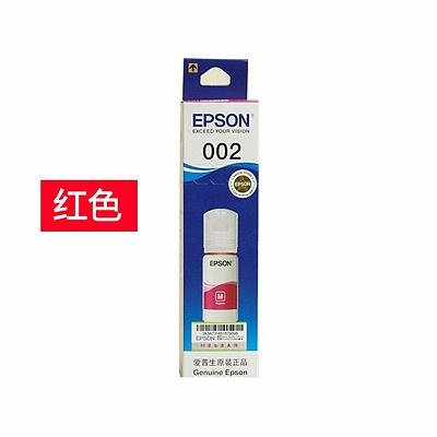 爱普生 打印机墨水瓶 (红) 002号  T03X3