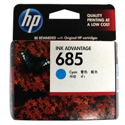 惠普 685型打印机墨盒 (青)  CZ122AA