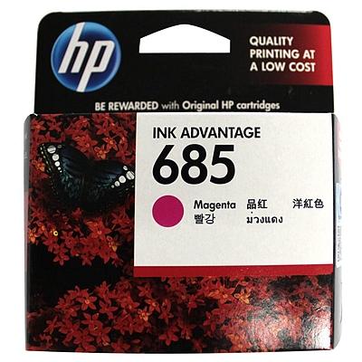 惠普 685型打印机墨盒 (洋红)  CZ123AA