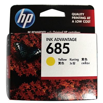 惠普 685型打印机墨盒 (黄)  CZ124AA