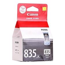 佳能 打印机墨盒 (黑)  PG-835