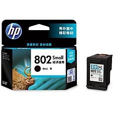 惠普 802s号打印机墨盒 (黑) 小容量  CH561ZZ