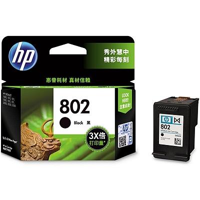 惠普 802号打印机墨盒 (黑)  CH563ZZ