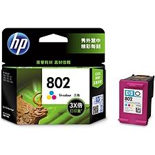 惠普 802号打印机墨盒 (彩)  CH564ZZ