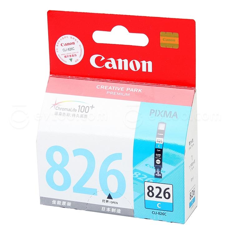 佳能 打印机墨盒 (青)  CLI-826C