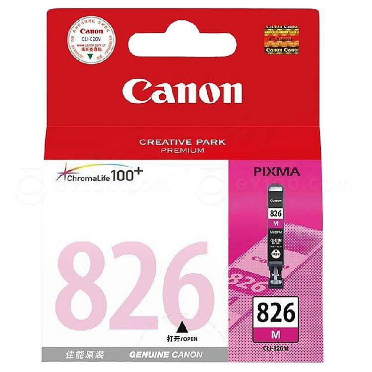 佳能 打印机墨盒 (品红)  CLI-826M