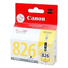 佳能 打印机墨盒 (黄)  CLI-826Y