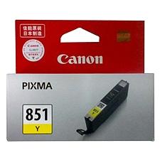 佳能 打印机墨盒 (黄)  CLI-851Y
