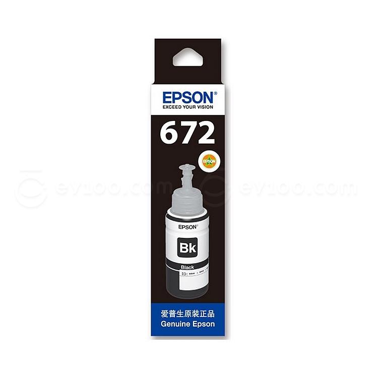爱普生 打印机墨盒 (黑)  T6721