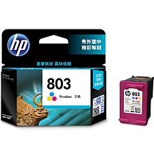惠普 打印機墨盒 (彩) 803號  F6V20AA