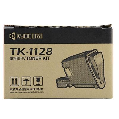 京瓷 复印机墨粉 (黑)  TK-1128