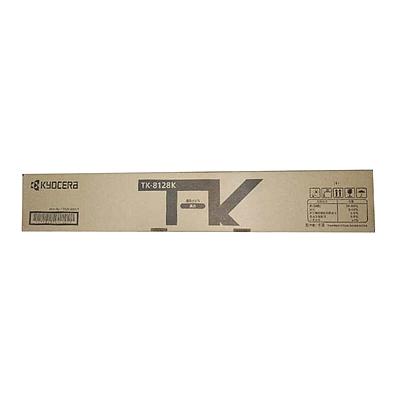京瓷 复印机墨粉 (黑)  TK-8128K