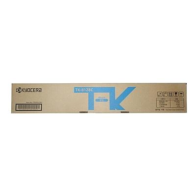 京瓷 复印机墨粉 (青)  TK-8128C