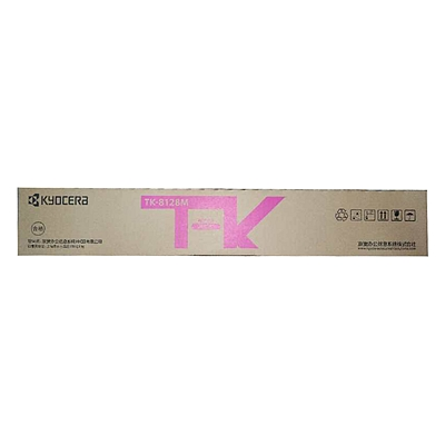 京瓷 复印机墨粉 (品红)  TK-8128M