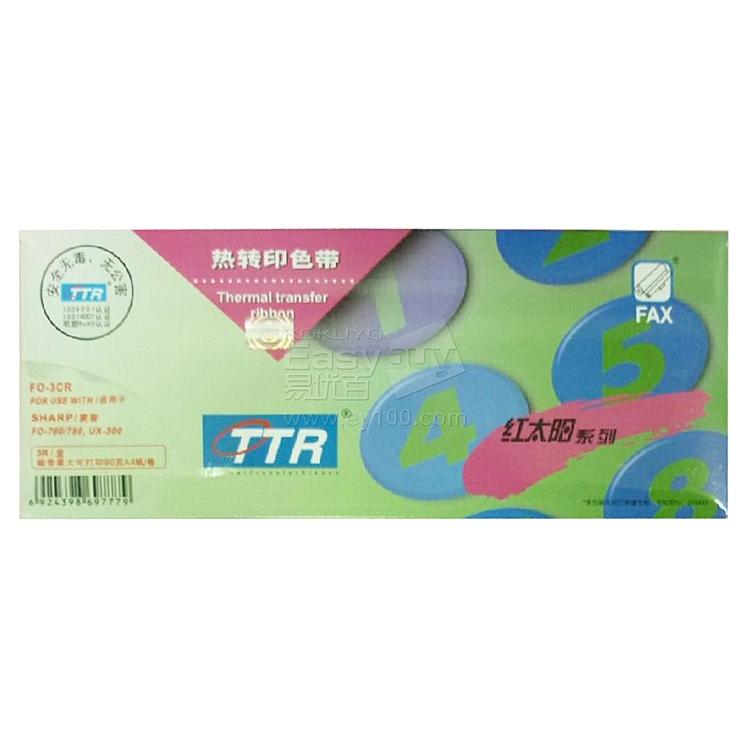 TTR 传真机碳带 (黑) (3卷/盒)  TTR-FO-3CR