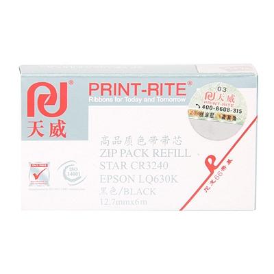 天威 色带芯 (黑) RFR065BPRJ  CR3240/3200/AR2400/5400/6400
