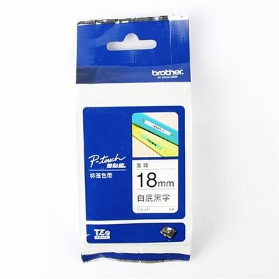兄弟 标签色带 白底/黑字 18mm  TZe-241/TZe-Z241