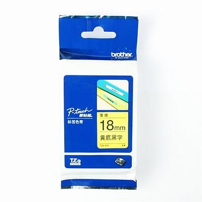 兄弟 标签色带 黄底/黑字18mm  TZe-641/TZe-Z641