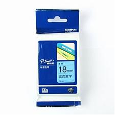 兄弟 标签色带 蓝底/黑字 18mm  TZe-541/TZe-Z541