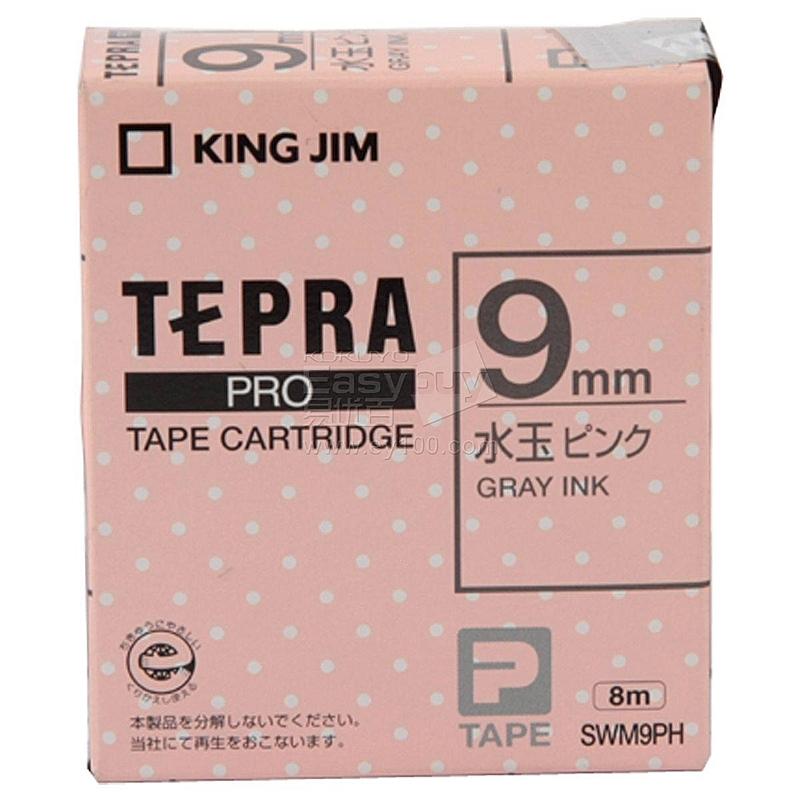 锦宫 标签色带图案标签 (粉红水珠底/黑字) 9mm 粉红水珠底/黑字 swm9