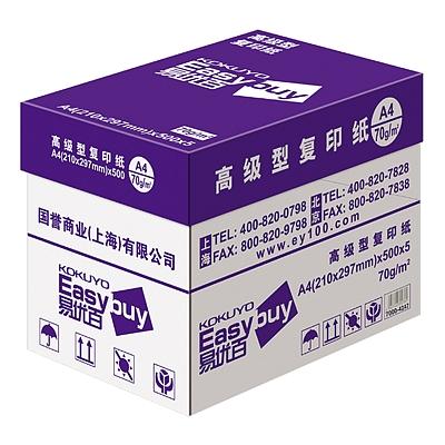 高級型復印紙量販(日通專用)