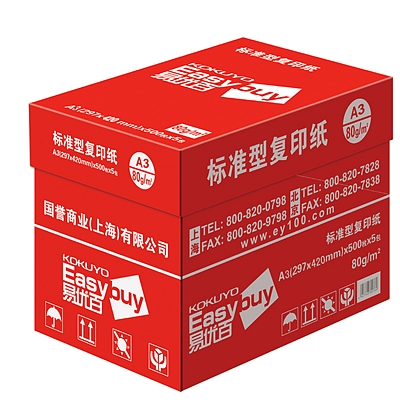 標準型復印紙量販(日通專用)