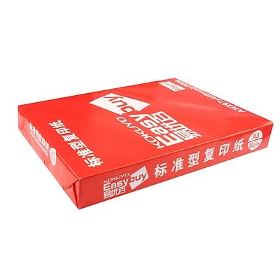 標準型復印紙(日通專用)