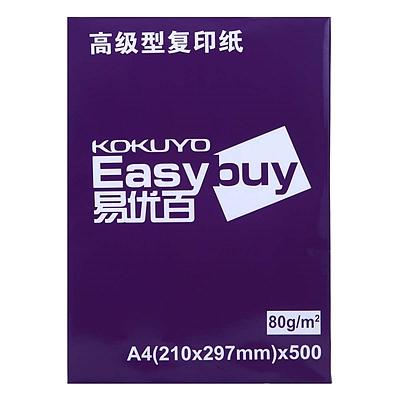 高級型復印紙(日通專用)