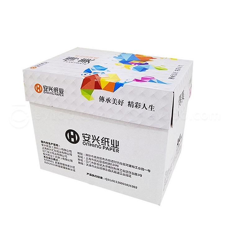 传美 彩色复印纸(进口浅色) (粉红色) 5包/箱  A3 80g