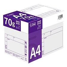 易優百 高級型復印紙 5包/箱  A4 70g