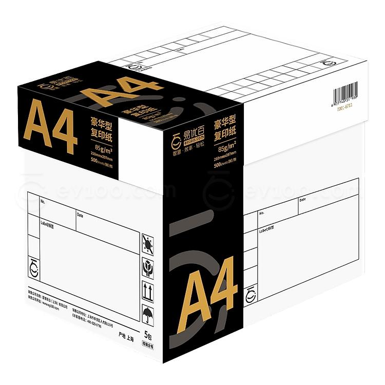 易優百 豪華型復印紙量販 (白) 5包/箱  A4 85g