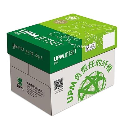佳印 复印纸 5包/箱  A4 70g