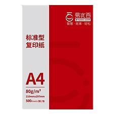 易優百 標準型復印紙 500張/包  A4 80g